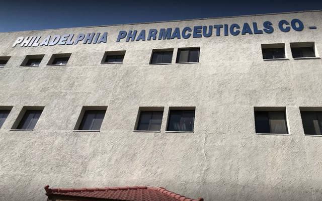 مقر شركة فيلادلفيا لصناعة الأدوية