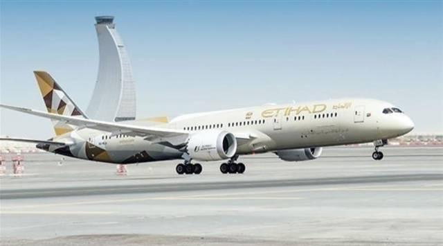 أحد طائرات شركة الاتحاد للطيران