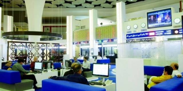 DFM gains AED 2.7bn on Thursday
