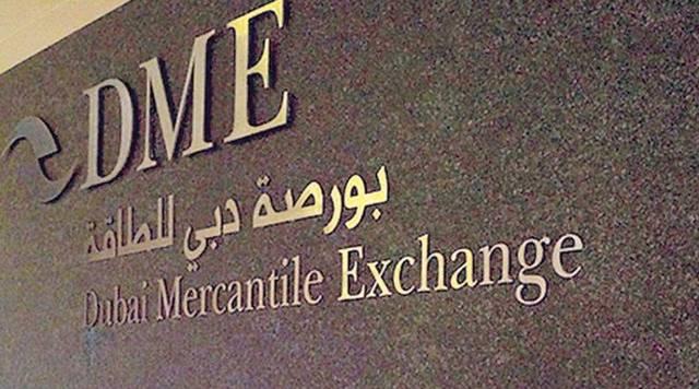 مقر بورصة دبي للطاقة