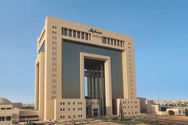 The Saudi Basic Industries Corporation (SABIC)