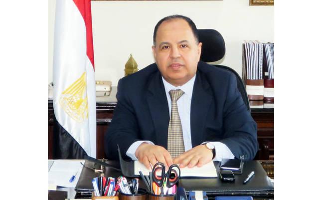 مصر..قرار وزاري بتنظيم إجراءات تحصيل ورد الضريبة المستحقة لغير المقيمين