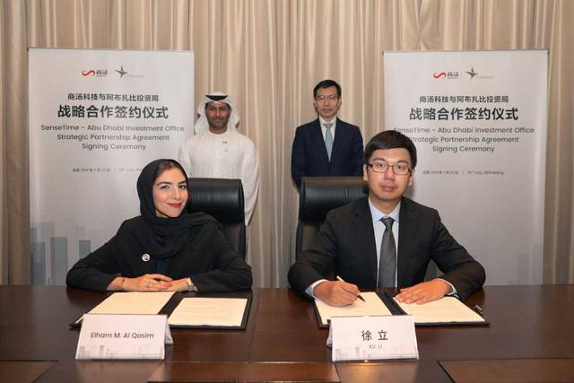 SenseTime to establish EMEA's centre in UAE's capital over the coming five years