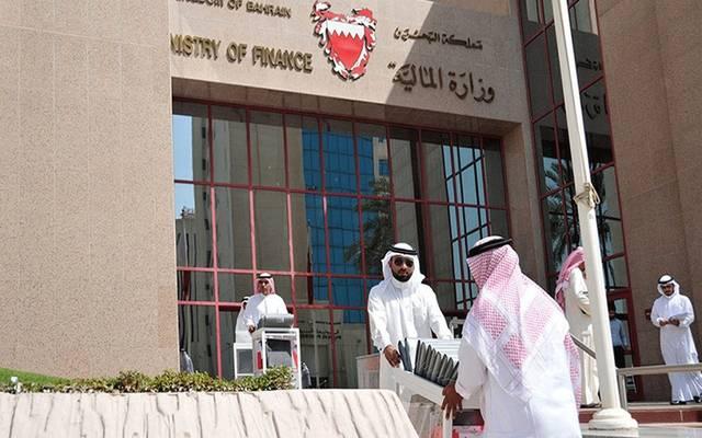 البحرين تلغي الرسوم على 200 خدمة حكومية