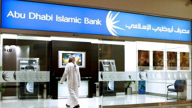 ADIB's board proposed a capital hike via a rights issue and sukuk