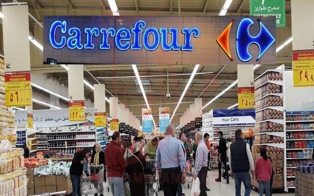 Majid Al Futtaim To Open 100 New Carrefour Branches In Egypt