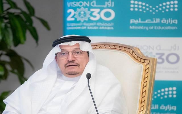 وزير التعليم السعودي حمد بن محمد آل الشيخ خلال ملتقى قيادات التعليم