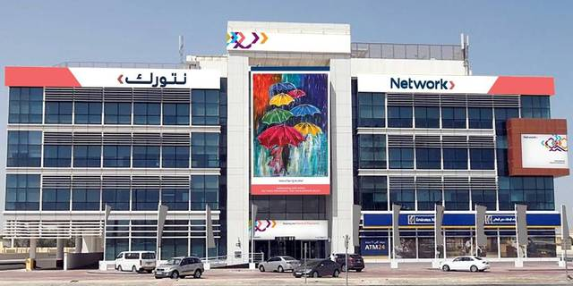 Network International to provide support for UAE merchant partners
