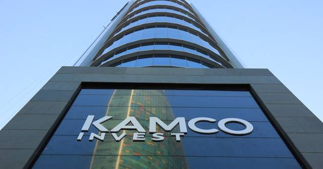 Kamco Invest Tower