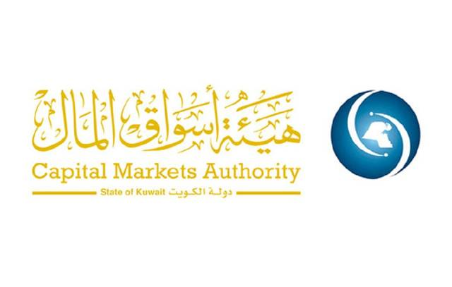 Kuwait's CMA to shut down during Eid Al-Fitr holiday