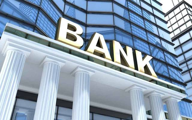 The bank's net income dropped to EGP 731.1 million