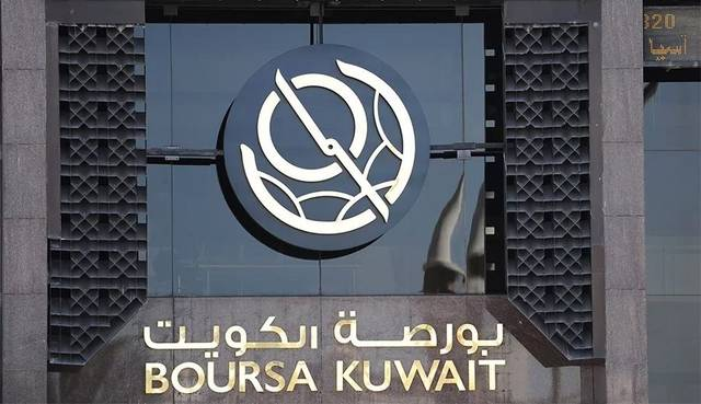 Boursa Kuwait ends Thursday on mixed note