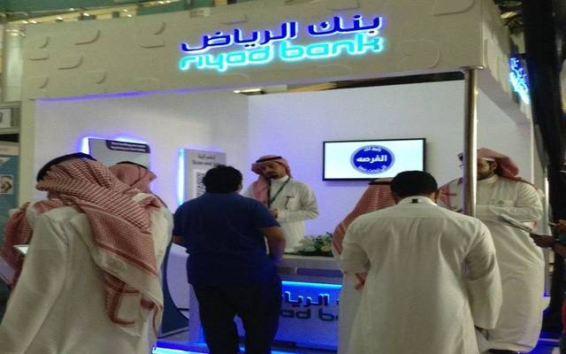 Riyad Bank to redeem SAR 4 billion sukuk