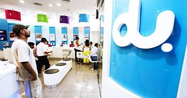 """شركة الإمارات للاتصالات المتكاملة """"دو"""""""