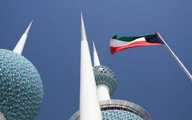 الكويت تحتل المركز 90 عالمياً والـ 5 خليجياً