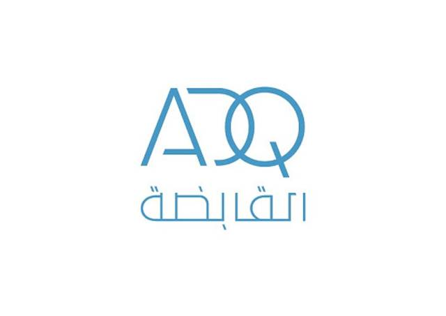 ADQ has added 14 new companies to its portfolio