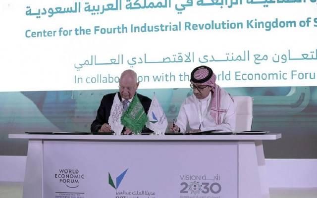 اتفاقية لإنشاء مركز عالمي للثورة الصناعية الرابعة بالسعودية