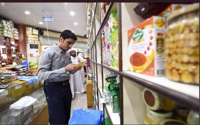 الإحصاء السعودية: ارتفاع أسعار 68 سلعة غذائية في مايو