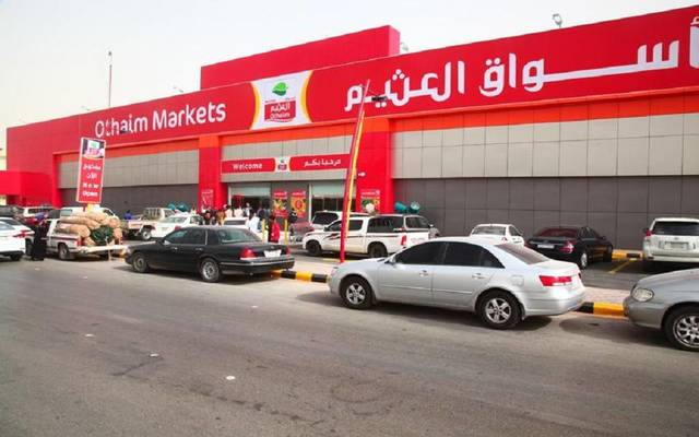 Al Othaim Markets' stock hits highest-ever level on Sunday