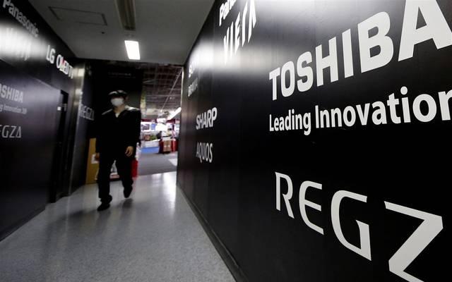 توشيبا تكذب تقارير بيع وحدتها لأعمال الكمبيوتر الشخصي