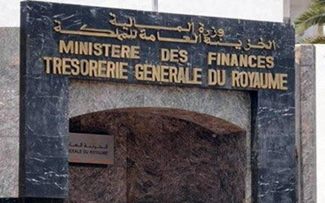 الخزينة المغربية توظف فائضاً مالياً بـ5.2 مليار درهم