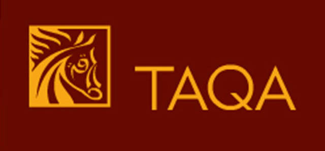 Taqa completes issuance of $500 million senior unsecured notes