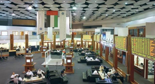 أحد الأسواق الإماراتية المالية