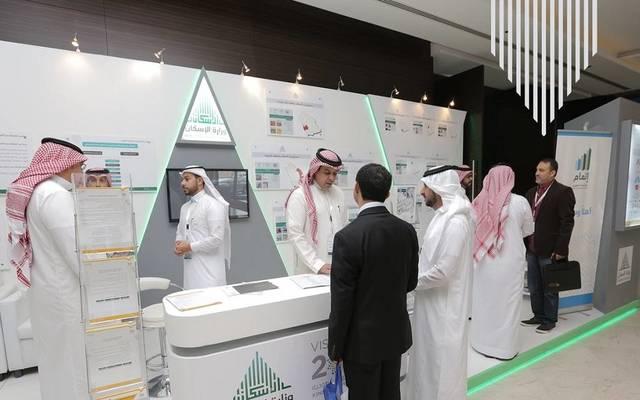 الإسكان السعودية تدعم المواطنين لتجديد المساكن