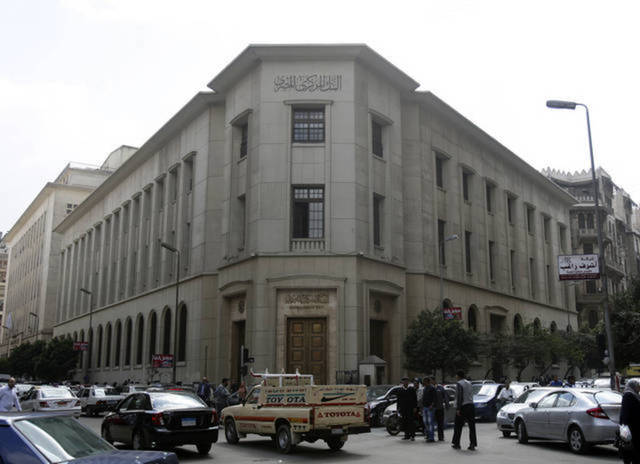 Egypt's annual core inflation hits 8.6% in January – CBE