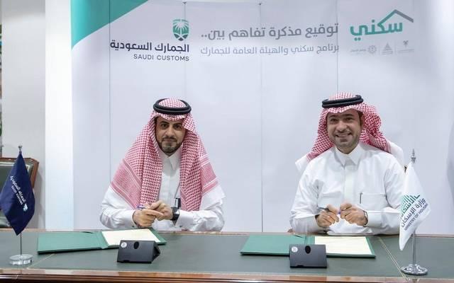 جانب من توقيع المذكرة بحضور وزير الإسكان ماجد الحقيل ومحافظ هيئة الجمارك أحمد بن عبدالعزيز الحقباني