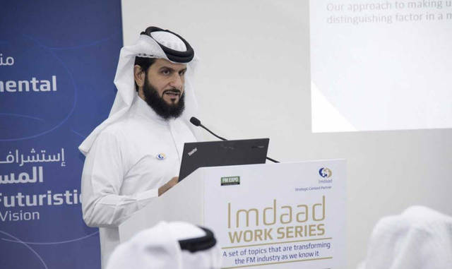 Imdaad is negotiating with three companies specialised in integrated facility management systems