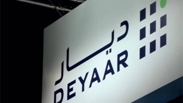 شعار شركة ديار للتطوير