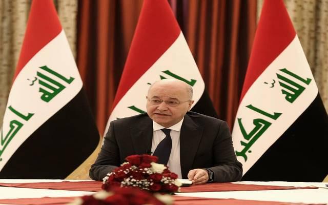 الرئيس العراقي برهم صالح - أرشيفية