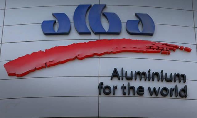 شركة ألبا البحرين