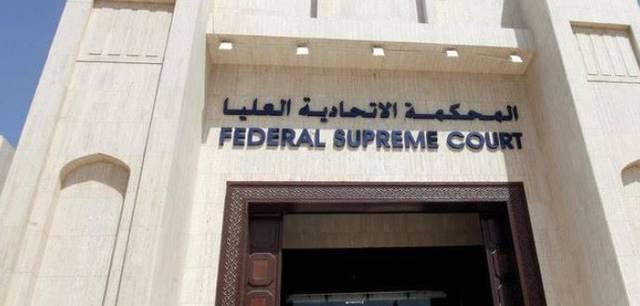 القضاء الإماراتي: الشيك لا يبرئ ذمة المدين قبل السداد