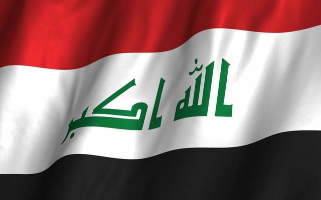 علم جمهورية العراق