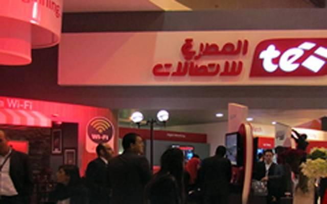 أحد منافذ الشركة المصرية للاتصالات