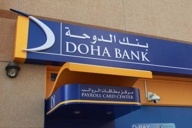 Doha Bank, Kharafi National close KWD25m finance deal