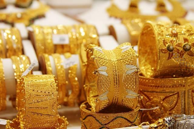 مشغولات ذهبية