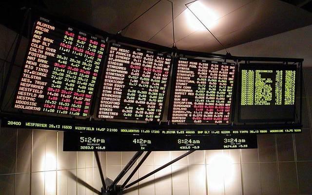 """هبط مؤشر """"ستاندرد أند بورز """" بأكثر من 0.2% عند مستوى 2496.7 نقطة"""