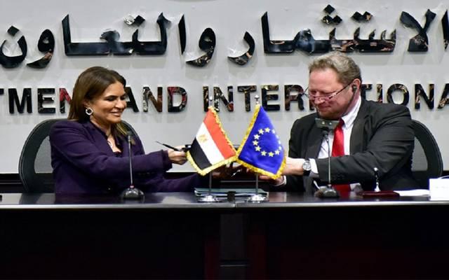 الاتحاد الأوروبي يمنح مصر 27مليون يورو لتقليل معدل النمو السكاني