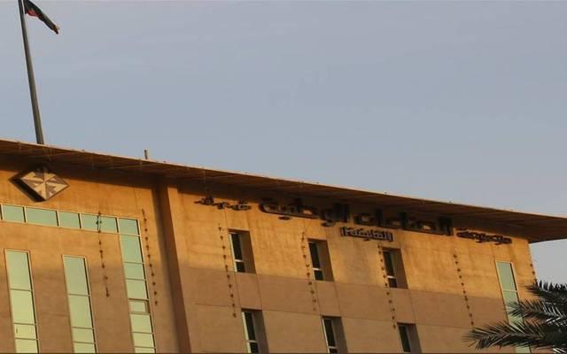 مقر الشركة في الكويت