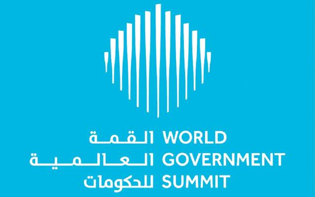 Arab gov't officials demand better financing options for SMEs at World Government Summit