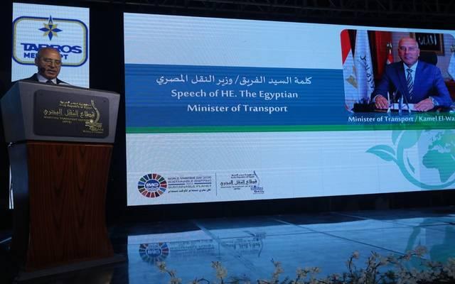 كامل الوزير خلال الاحتفال باليوم البحري العالمي لـ2020