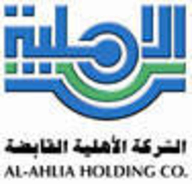 Al-Ahlia Holding suffers KWD 1 7 mln losses in Q1 - Mubasher