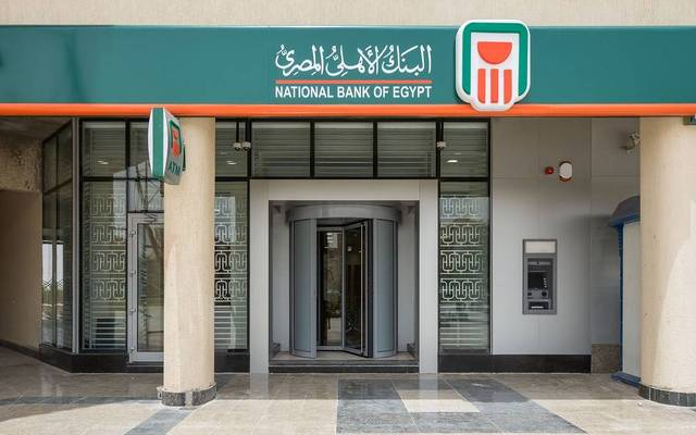The Egyptian gov't is activating its IPOs programme