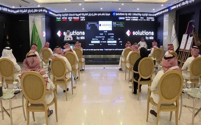 """جانب من حفل إدراج الشركة العربية لخدمات الإنترنت والاتصالات """"سلوشنز""""- أرشيفية"""