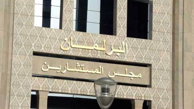 ما هي مهام مجلس المستشارين المغربي؟ - معلومات مباشر