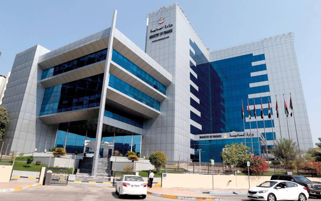 اليوم.. الإمارات تطلق نظام رد الضريبة للسياح بمطاراتها