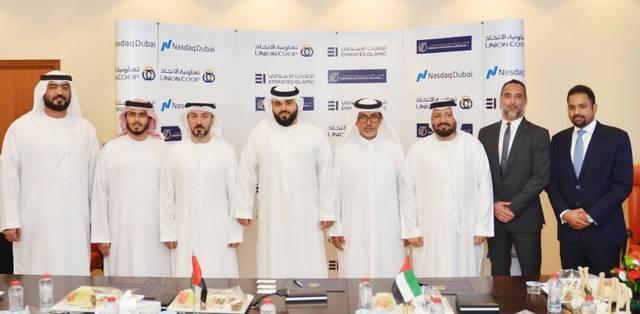 سيجري تحويل شهادات الأسهم إلى مركز إيداع الأوراق المالية التابع لناسداك دبي في وقت لاحق من العام الجاري